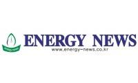 Energy Newspapers