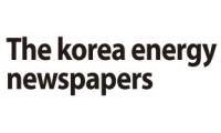Korea Energy Newspaper