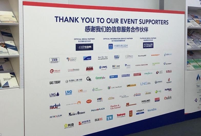 WGC 2018; WGC 2018 Media; WGC 2018 Media partner