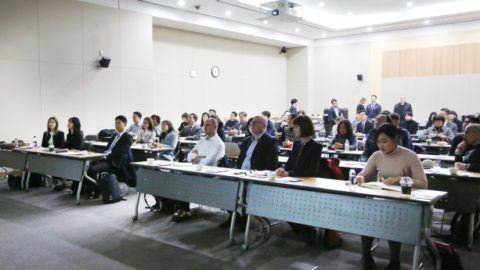 WGC 2021 Exhibitor Briefing in Daegu