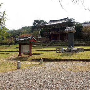 A classic portrayal of Korean Confucian architecture and registered as a UNESCO World Heritage Site in July 2019